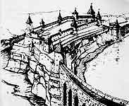 Комплекс Старого замку. Пропозиції до проекту реставрації. Автор Є.Пламеницька.